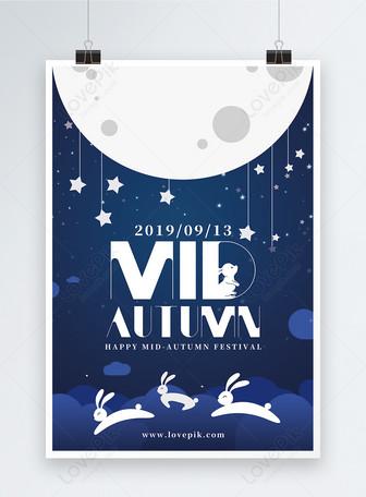 פוסטר של פסטיבל סתיו אמצע כחול מינימליסטי תבניות