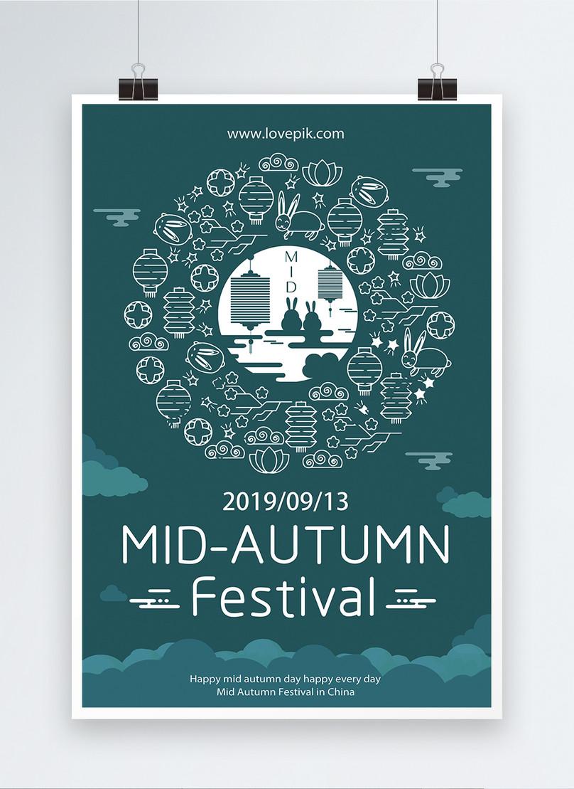 green vector illustration mid autumn festival poster