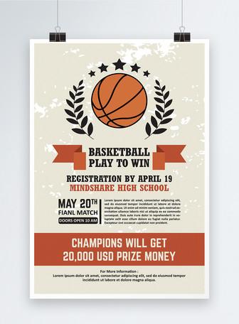 स्वच्छ शैली बास्केटबॉल टूर्नामेंट खेल पोस्टर टेम्पलेट्स