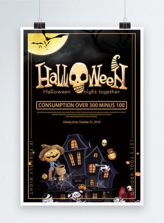 Czarne tło ręcznie malowane Halloween sprzedaży Poste Szablony