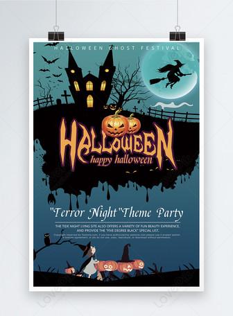 Kreatywnie ilustracyjni ręcznie malowani Halloweenowi plakaty Szablony