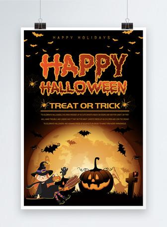 Czarne kreatywne ręcznie malowane szczęśliwe plakaty Halloween Szablony