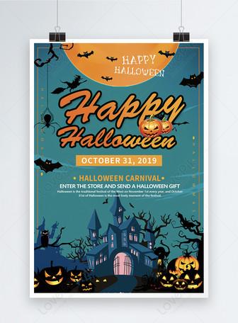 Креативные раскрашенные вручную постеры для Happy Halloween Шаблоны