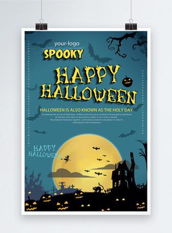 Хэллоуин Happy English Handpainted Рекламный плакат Шаблоны