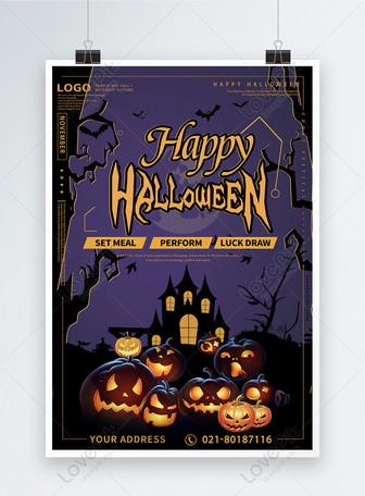 Fioletowy Halloween Carnival Night plakat Szablony