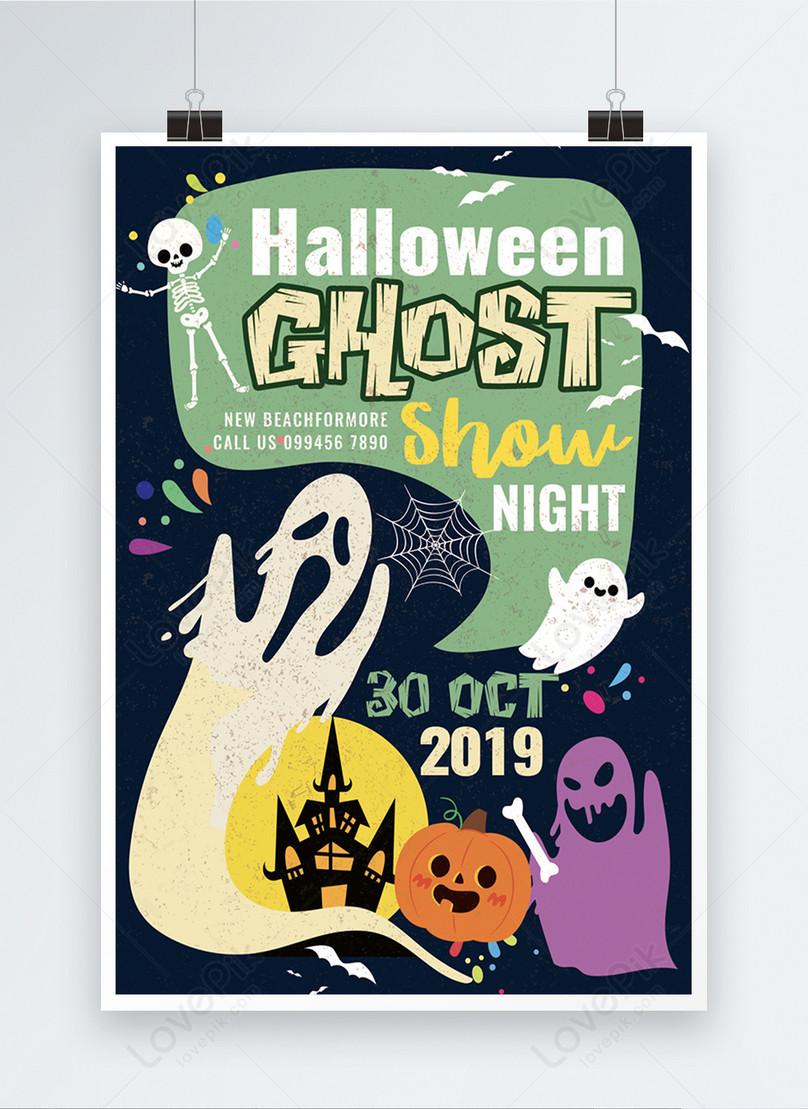 template ng poster ng vintage ng halloween ghost party