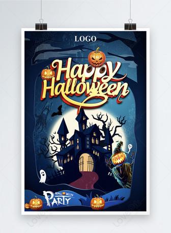Illustrazione vettoriale Poster di Halloween blu Modelli