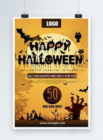 Manifesto arancione di vendite di celebrazione di Halloween Modelli