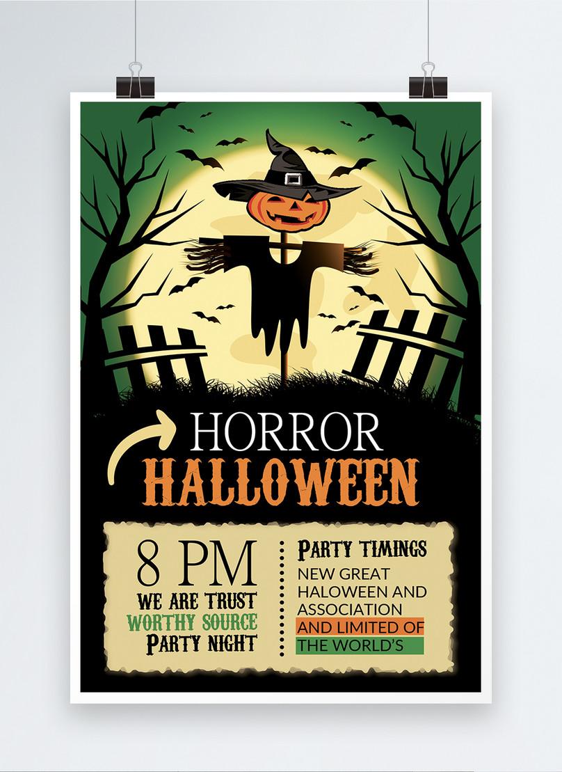 modelo de cartaz doçura ou travessura festa de halloween