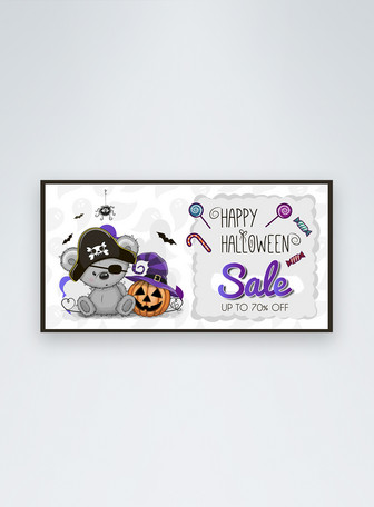 Gray Fresh Lovely Style Halloween-promotie Facebook-advertenties templates