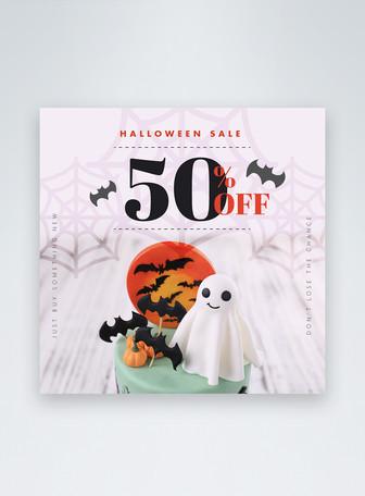 Grey Concise Style Halloween Promotie Instagram Post templates