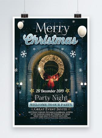 Poster Natal Musim Dingin Merry Templat