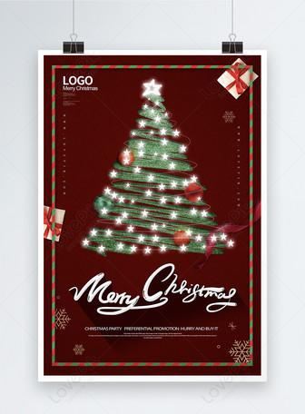 赤いクリスマスプロモーションポスター テンプレート