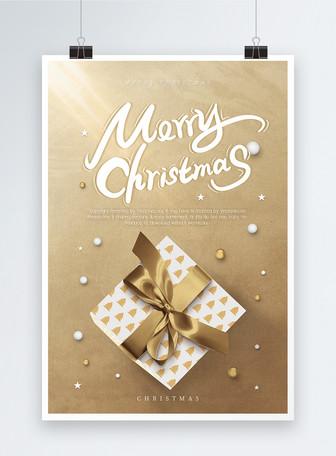 Golden Winter Poster promosi Krismas Templat