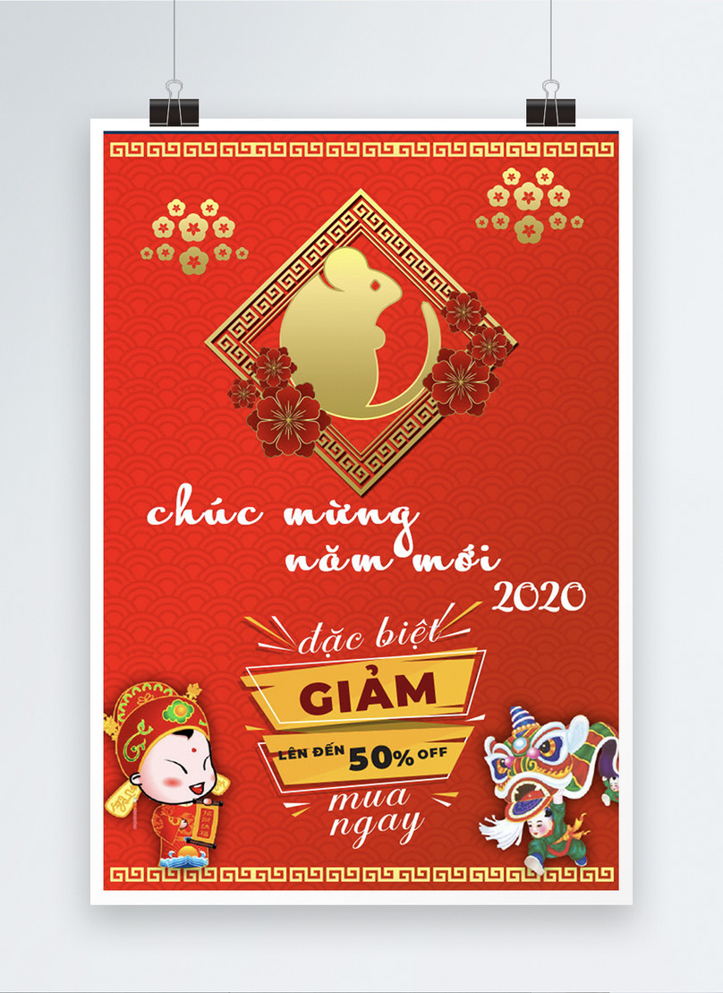 vietnamese cartoon 2020 year end sale poster