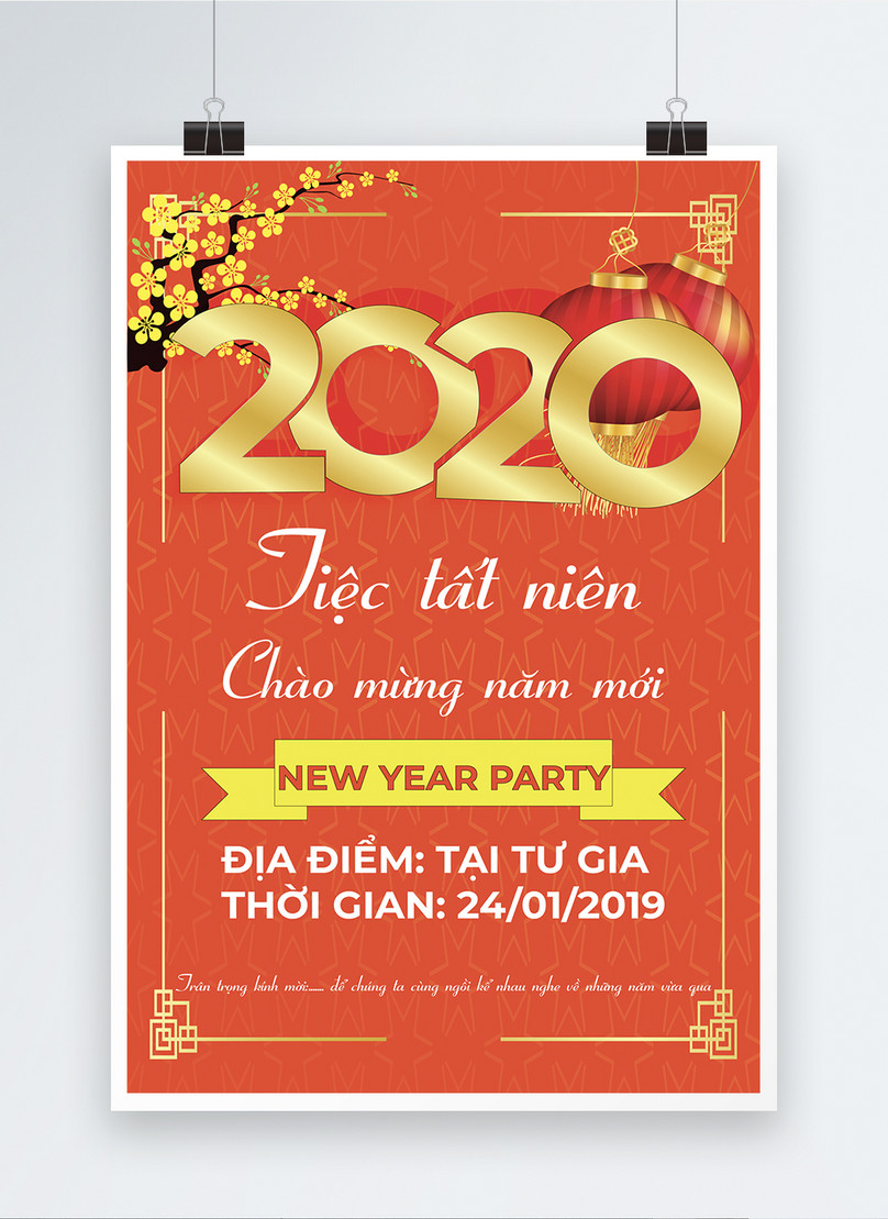vietnamese new year limited time promotion poster