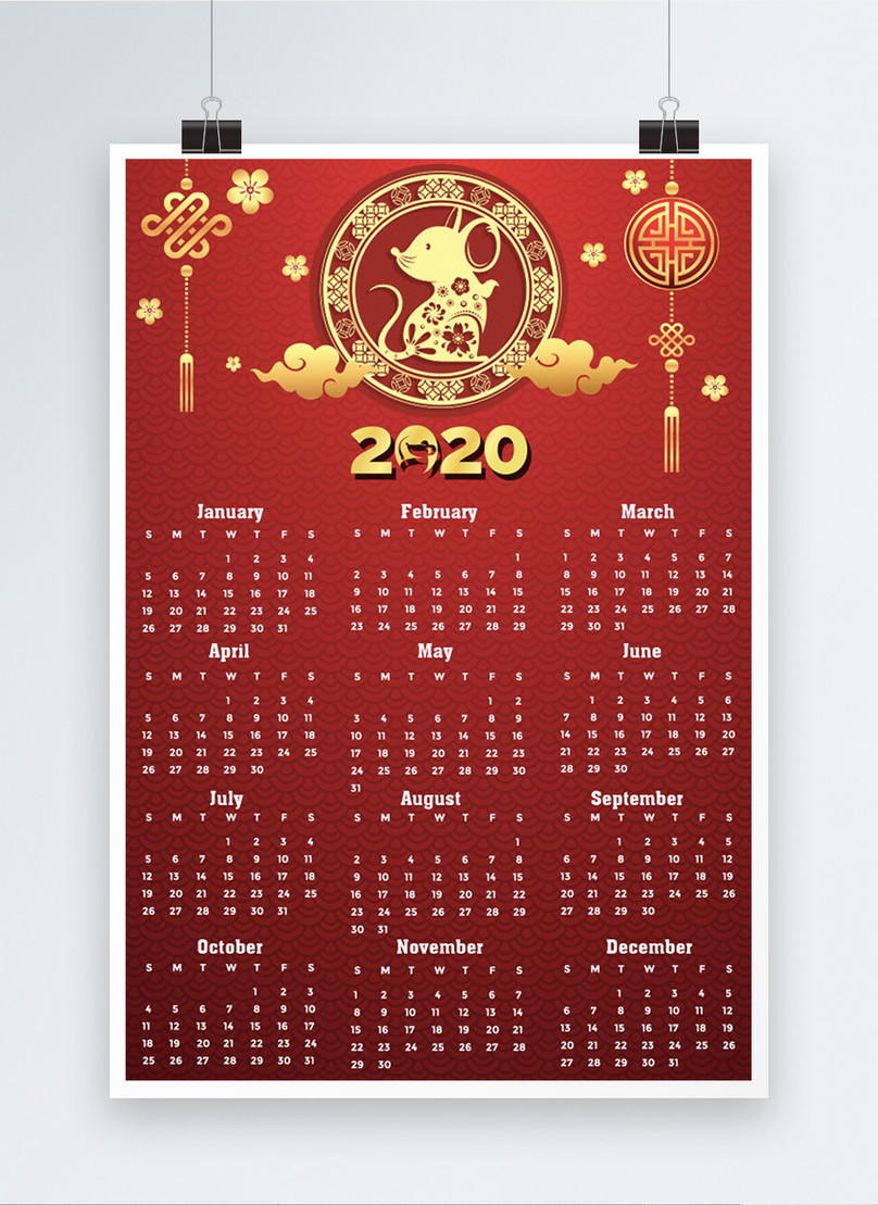 traditional 2020 year of the rat dark red calendar