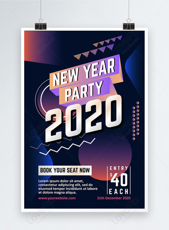 컬러 신년 파티 포스터 템플릿