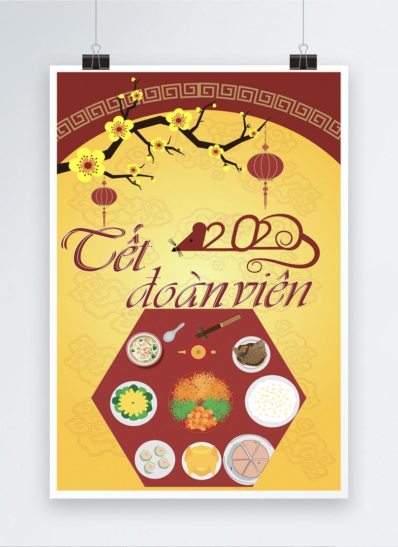 vietnam lunar new year 2020 reunion poster