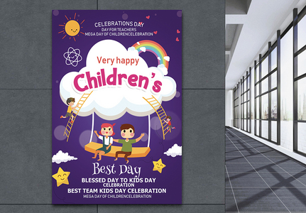 Cloudy Childrens Day Poster Templates