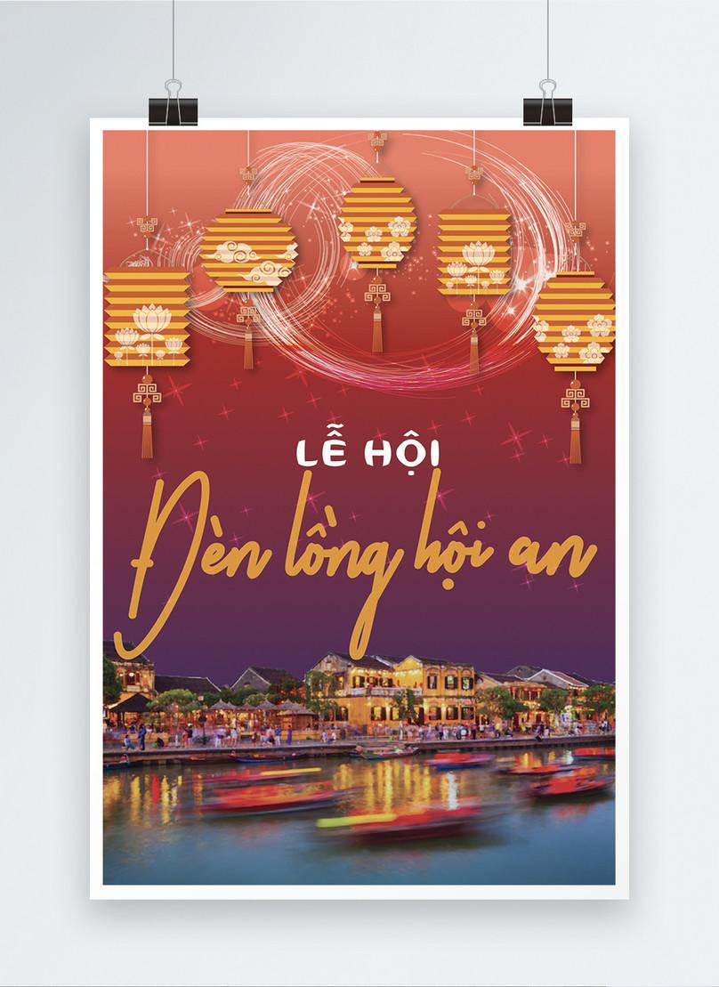 Vietnam Lantern Festival Poster Template Image Picture Free Download 450001951 Lovepik Com