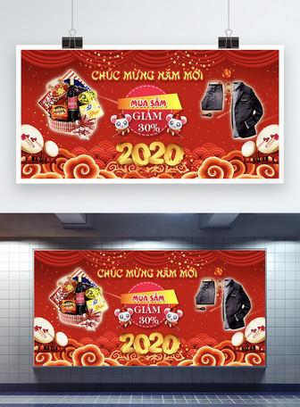 Tết 2020 và biểu ngữ quảng cáo bán lớn năm mới Mẫu