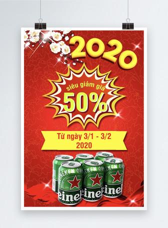 Tết 2020 và poster quảng cáo đồ uống bia Mẫu