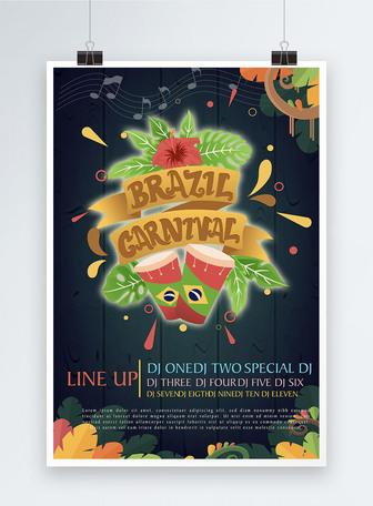 브라질 카니발 DJ 나이트 파티 포스터 템플릿