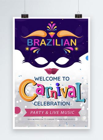 Kartun kreatif poster pesta karnaval Brasil Templat