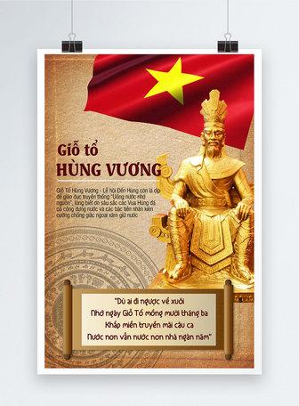hùng vương king festival anniversary poster Mẫu