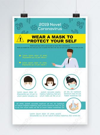 affiche des précautions contre le coronavirus 2019nCoV Modèles