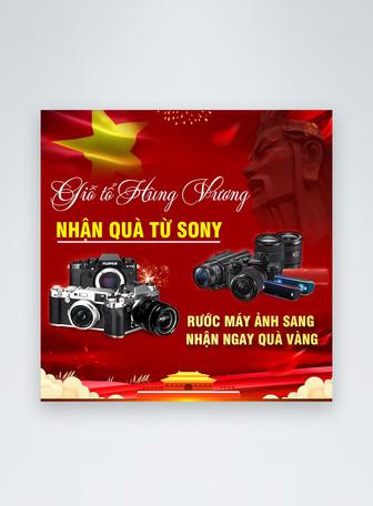 Lễ hội vua treo máy ảnh lớn bán bài đăng trên facebook Mẫu