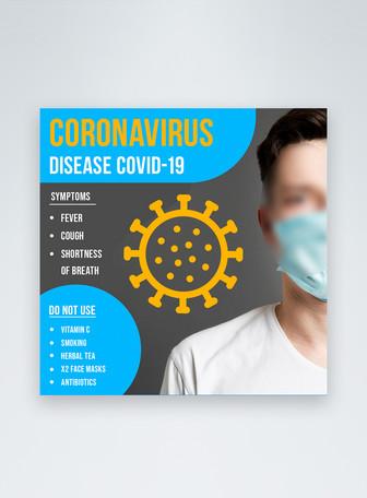 Coronavirus covid19 prevenção aviso pós mídia social Modelos