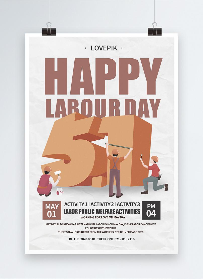 cartoon happy labor day poster