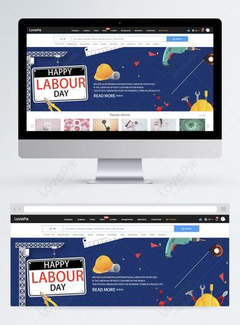 國際勞動節網頁橫幅 模板