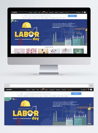 國際勞動節銷售網頁橫幅設計 模板