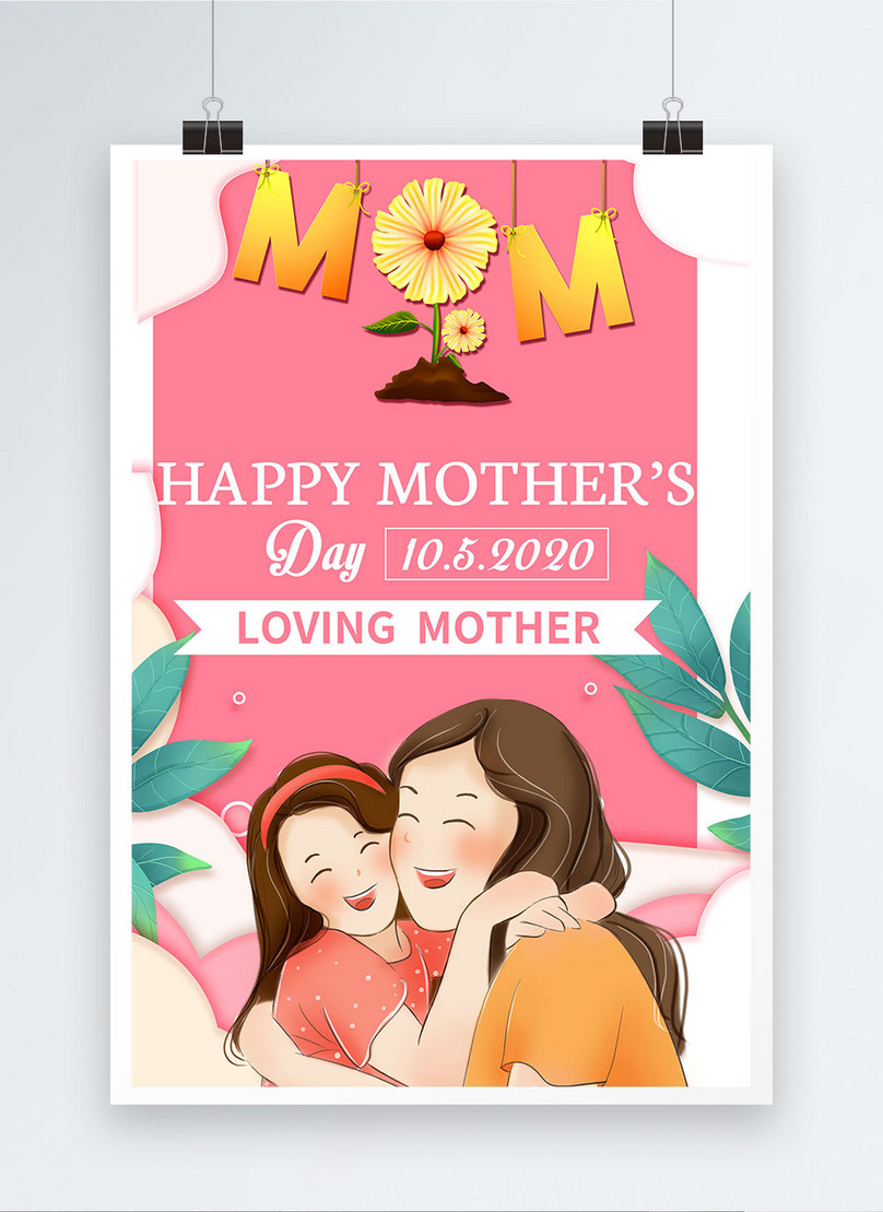 happy mothers day celebration poster