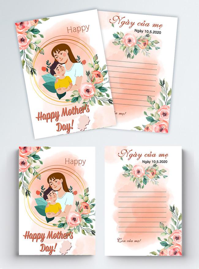 Kad Ucapan Selamat Hari Ibu Selamat Gambar Unduh Gratis Imej 450007061 Format Psd My Lovepik Com