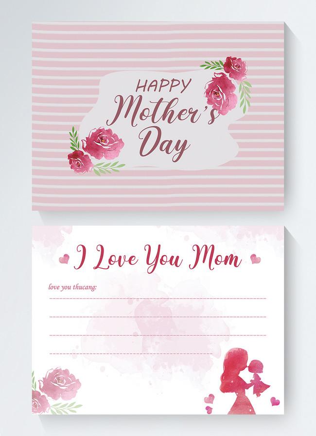 Kad Ucapan Selamat Hari Ibu Gambar Unduh Gratis Imej 450007507 Format Psd My Lovepik Com