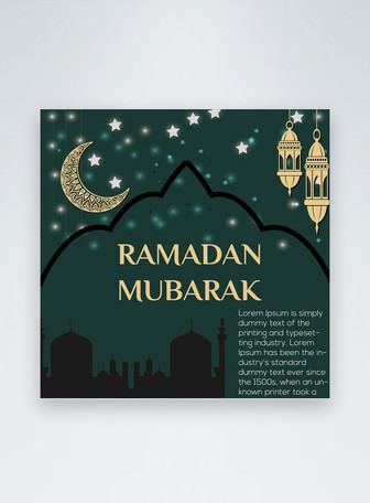 Paghahanap ng Social Media Tungkol sa Ramadan Mubarak Mga template