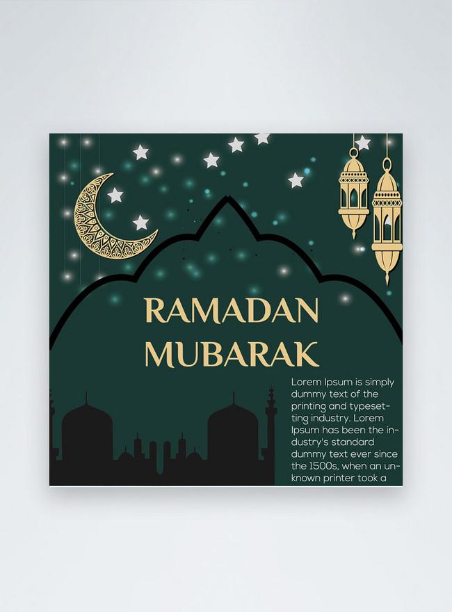 सोशल मीडिया बैनर रमजान मुबारक विश के बारे में