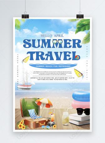 poster perjalanan musim panas yang kreatif Templat