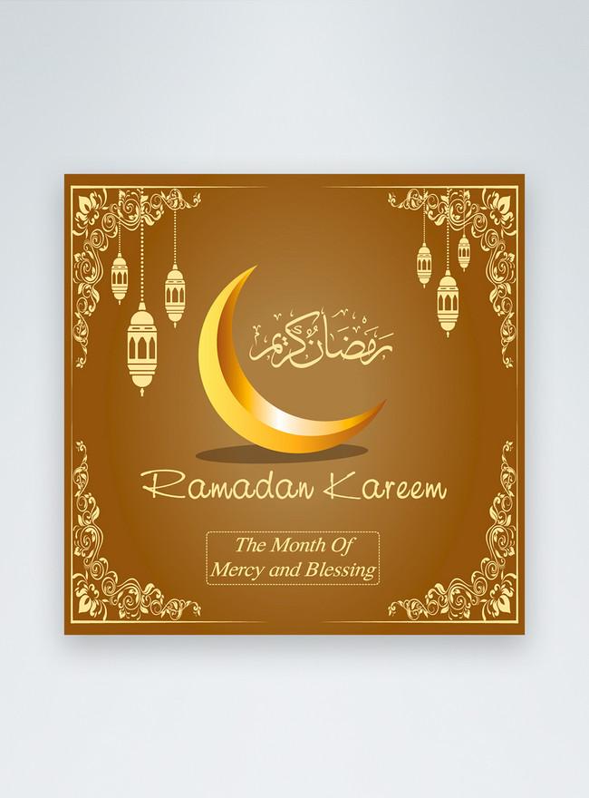 golden ramadan kareem post de mídia social