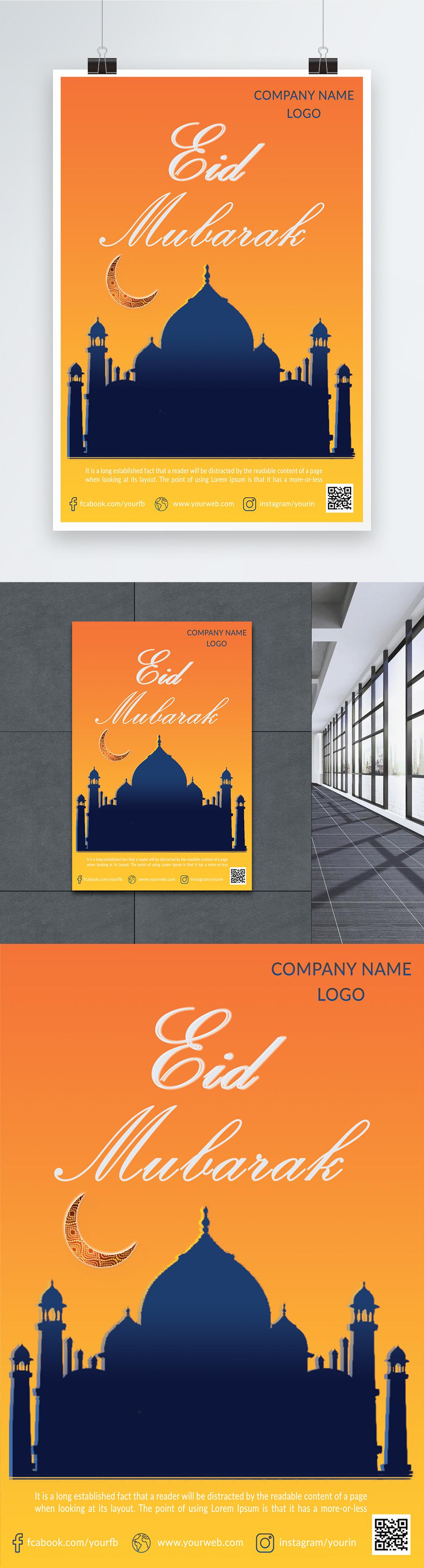 eid mubarak creative poster background images hd ai poster backgrounds 450012514 lovepik com eid mubarak creative poster background