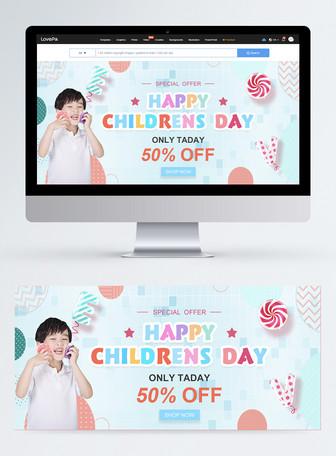 Bannière web de promotion de la journée des enfants en couleur Modèles