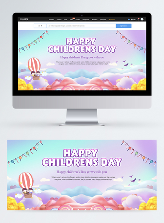 Bannière web de dessin animé couleur nuage pour enfants Modèles