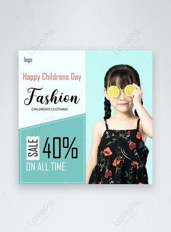 Journée des enfants promotion des vêtements pour enfants publica Modèles