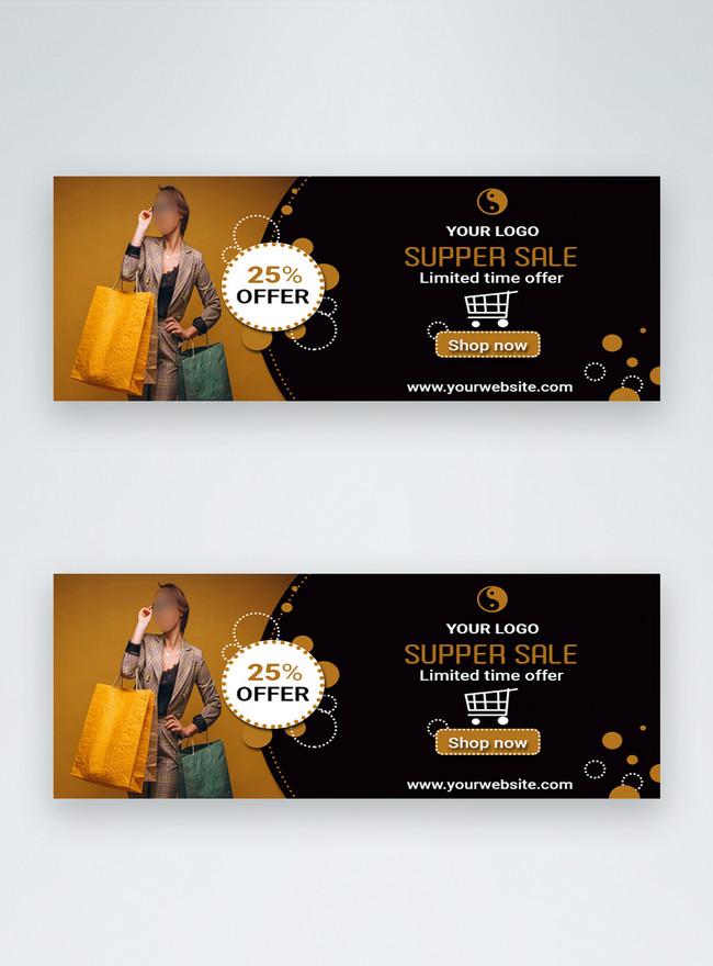 golden sale facebook cover
