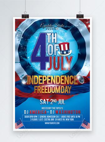7 월 4 일 독립 기념일 축 하 포스터 템플릿