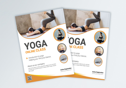 51010 Yoga Mat Mbe Icon Pictures Yoga Mat Mbe Icon All Stock Images Lovepik Com